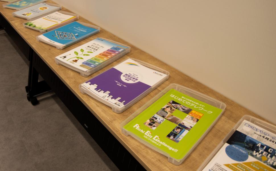 パンフレットや冊子