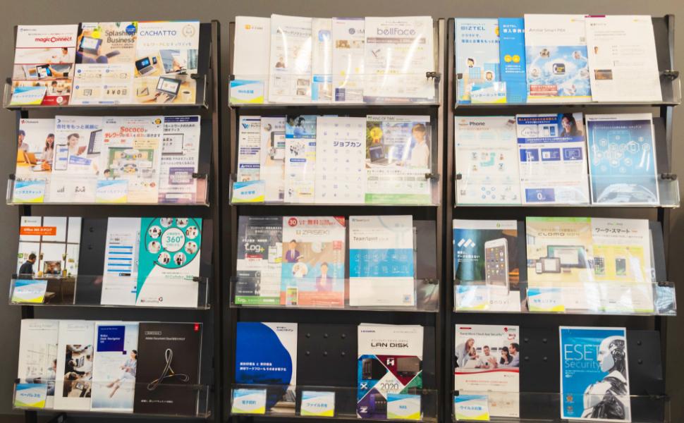 各種ツールのパンフレットを配架
