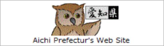 Aichi Prefecture's Web Site